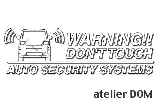 高品質新品 安全 愛車のお手軽防犯 車両盗難 車上荒らし対策 カーセキュリティの付いたお車はもちろん 付いていないお車にもオススメです ダイハツ タフト LA900S アトリエDOMオリジナル ゆうパケット送料無料 LA910S用セキュリティーステッカー3枚セット 職人手作り