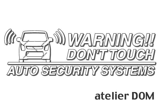 愛車のお手軽防犯 車両盗難 車上荒らし対策 SALE開催中 カーセキュリティの付いたお車はもちろん 付いていないお車にもオススメです ゆうパケット送料無料 アトリエDOMオリジナル ワゴンR MH34S用セキュリティーステッカー3枚セット 職人手作り 新作続