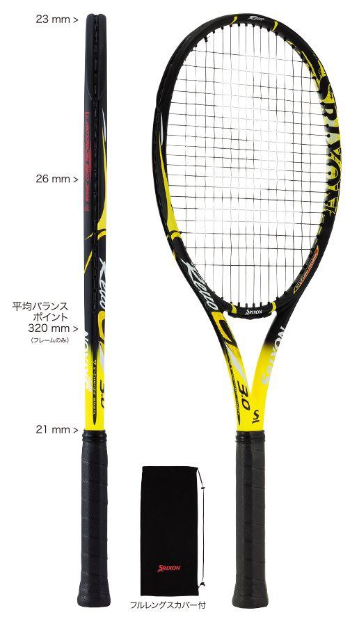 レヴォ CV 3.0 SR21602 SRIXON REVO CV 3.0 スリクソン 硬式テニスラケット