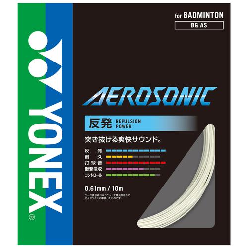 ヨネックス YONEX エアロソニック AEROSONIC 200m ロール ロールガット バドミントン ガット ストリングス バドミントンガット BGAS-2 011 ホワイト