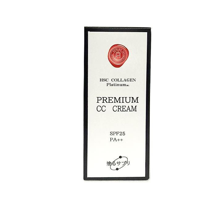 塗ることで肌をコントロールし Seasonal Wrap入荷 綺麗に魅せる下地クリーム メール便発送 HSC COLLAGEN CCクリーム 塗るサプリ 時間指定不可 30g プレミアム Platinum