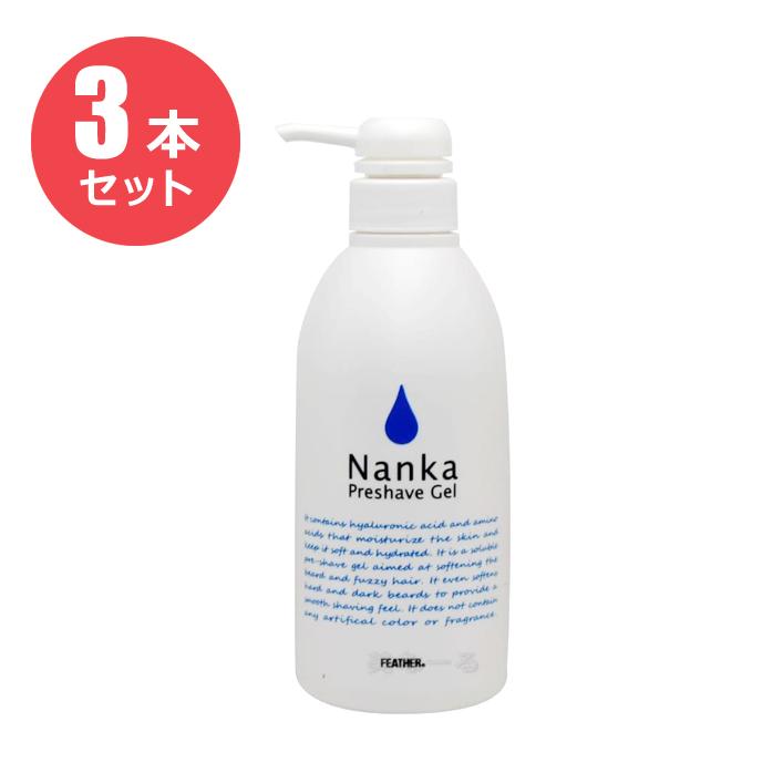 ヒアルロン酸 評判 アミノ酸新配合 塗ってそのままシェービング お得な3本セット フェザープレシェーブジェル Nanka 25%OFF ポンプ式 500g 軟化
