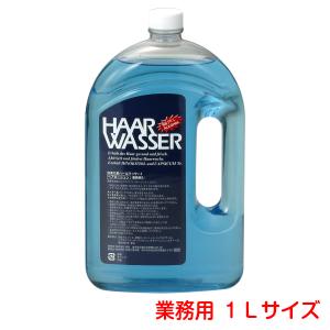 数量限定 NEW 今なら専用スプレー容器プレゼント 加美乃素 ハールワッサー 予約販売 詰替用 医薬部外品 1L ヘアローション