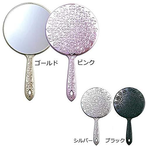 ゴージャスな装飾がおしゃれな手鏡♪ ヤマムラ メッキハンドミラー 楽屋ミラー Y-13 装飾鏡