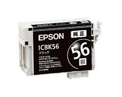 ネコポス便選択可 贈答 訳あり EPSON ICBK56 純正品 箱なし 662 ブラック 単品 公式通販 純正インクカートリッジ エプソン EPSON純正インク エプソン純正インク