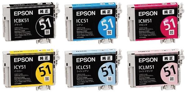 2020A/W新作送料無料 ネコポス便選択可 訳あり EPSON IC51 純正品 箱なし アウトレット IC51系 エプソン 贈与 ICLM51 エプソン純正インク ICLC51 ICM51 ICC51 純正インクカートリッジEPSON純正インク ICY51 ICBK51