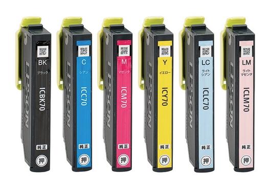 ネコポス便選択可 訳あり EPSON IC70 純正品 箱なし アウトレット IC70系 エプソン ICBK70 EPSON純正インク ICLM70 エプソン純正インク ICM70 ICLC70 人気の製品 ICY70 純正インクカートリッジ ICC70 予約販売品