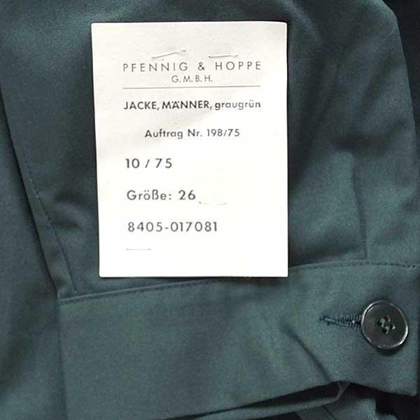 신품 ◆ 실물 1970 년대 독일 국경 경비대 (BGS) 자 켓 그린 ♪ 재고 빈티지 밀리터리 군 기 유로 【 락 기 프 _ 포장