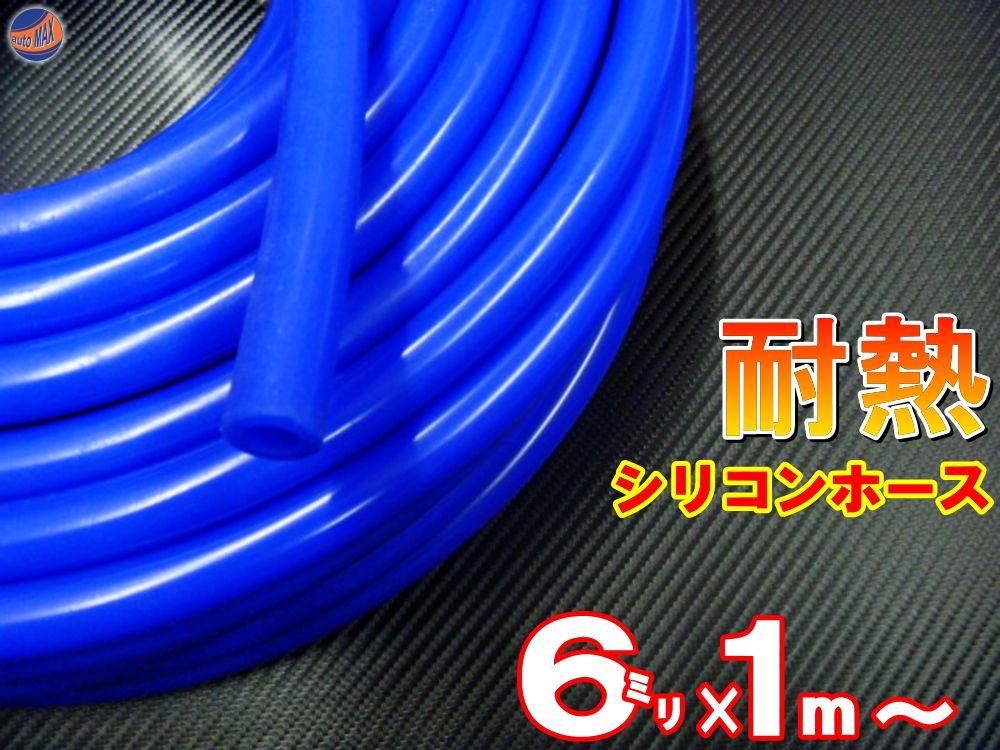 Boost Pipe RAMAIR Silicone 6mm x 1m High Quality Green Vacuum Hose