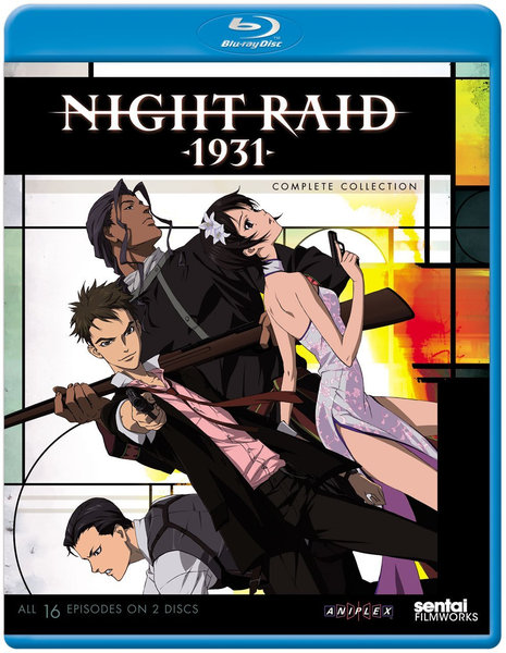 閃光のナイトレイド BD 全13話+OVA3話 400分収録 北米版