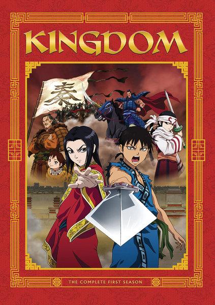 キングダム 第1期 DVD 全38話 975分収録 北米版