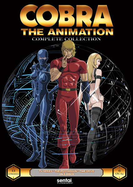 COBRA THE ANIMATION DVD 全12話 505分収録 北米版
