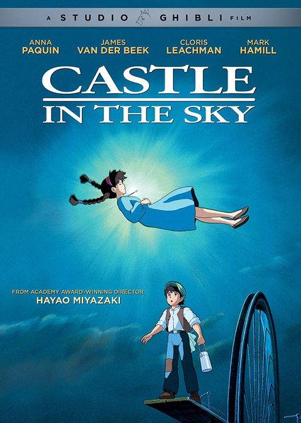 新品 新入荷 流行 天空の城ラピュタ 劇場版 北米版 125分収録 DVD 激安通販ショッピング