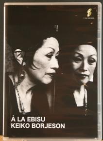 新品CD ケイコ・ボルジェソン「A LA EBISU」