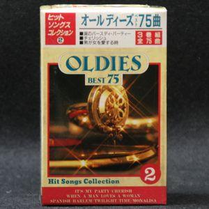 オールディーズ ベスト 75曲(カセット 3巻組)