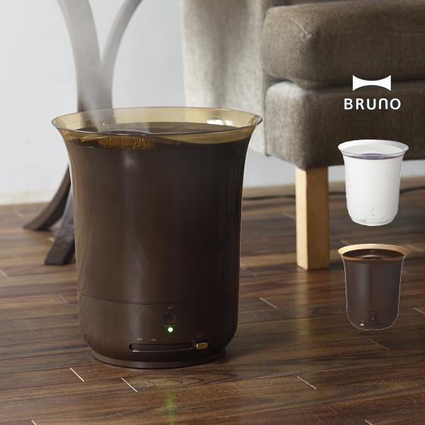 セール BRUNO ブルーノ 加湿器 BOE030 大容量超音波加湿器 JET MIST 送料無料 5倍 新生活 母の日 引っ越し プレゼント