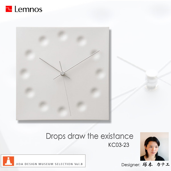Lemnos タカタレムノス壁掛け時計 KC03-23 Drops draw the existance [時計 壁掛け 掛け時計 ウォールクロック おしゃれ デザイン 子供 ギフト 引っ越し 新生活 人気 結婚 祝い 送料無料] 10倍 プレゼント