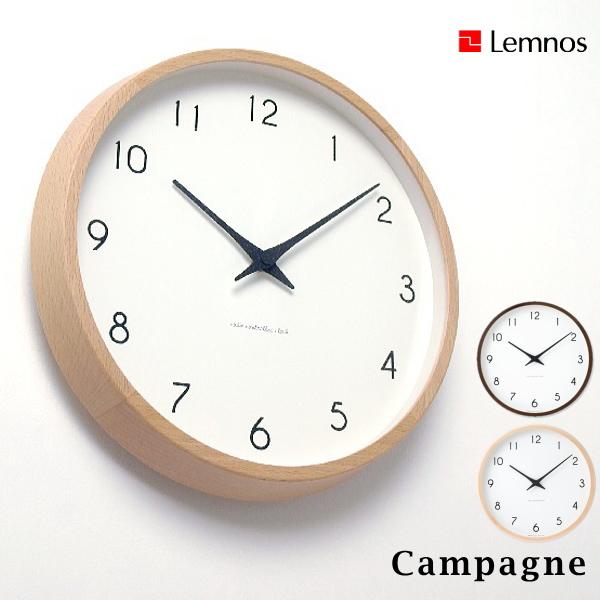 時計 壁掛け 掛け時計 ウォールクロック おしゃれ デザイン 子供 ギフト 引っ越し 新生活 結婚 送料無料 ホワイトデー タカタレムノス 祝い Campagne プレゼント 返品交換不可 10倍 壁掛け時計 限定タイムセール PC10-24W Lemnos カンパーニュ