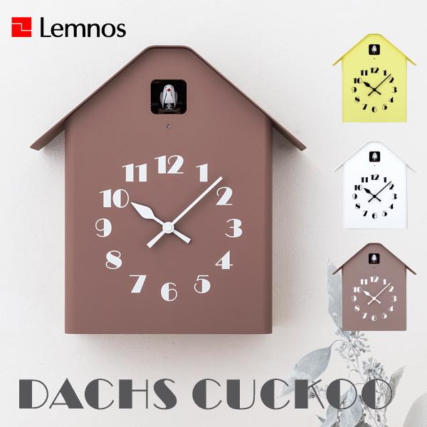 鳩時計 Lemnos タカタレムノス 壁掛け時計 RF17-03 ダックス カッコー Dachs Cuckoo カッコー時計 置き時計 置き掛け兼用 [時計 壁掛け 掛け時計 ウォールクロック おしゃれ デザイン 子供 ギフト 引っ越し 新生活 クリスマス 結婚 祝い 送料無料] 10倍 プレゼント