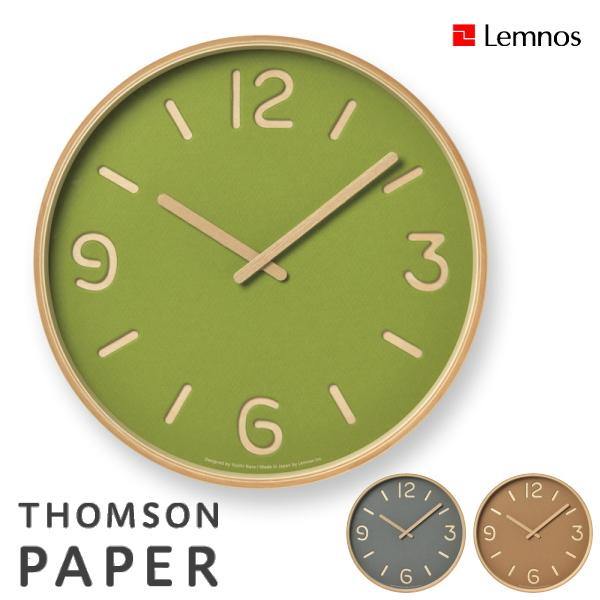 掛け時計 Lemnos タカタレムノス 壁掛け時計 NY18-15 THOMSON PAPER トムソン ペーパー [時計 壁掛け 掛け時計 ウォールクロック おしゃれ デザイン 子供 ギフト 引っ越し 新生活 人気 結婚 祝い 送料無料] 10倍 プレゼント