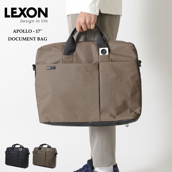 LEXON レクソン バッグ LN1619 APOLLO - 17'' DOCUMENT BAG ドキュメントバッグ Lサイズ バック かばん カバン 鞄 送料無料 10倍 新生活 母の日 引っ越し プレゼント