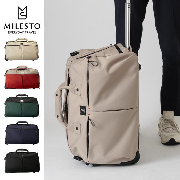 milest ミレスト MLS456 TROTシリーズ ダッフルキャリー バック かばん カバン 鞄 メンズ レディース 旅行かばん トラベル 送料無料 10倍 新生活 引っ越し プレゼント
