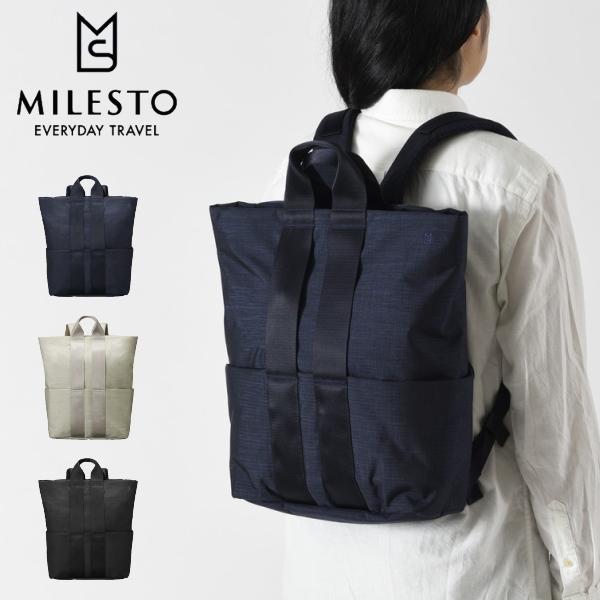 milest ミレスト かばん MLS568 STLAKTシリーズ バックパック Mサイズ バック カバン 鞄 旅行 出張 メンズ レディース 10倍 新生活 ホワイトデー 引っ越し プレゼント