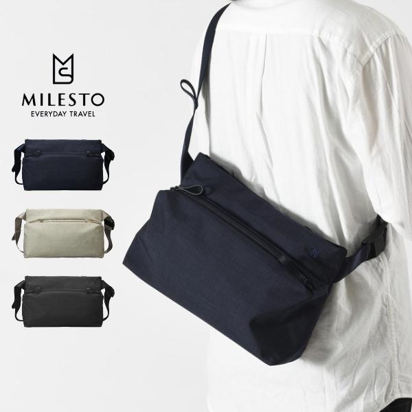 milest ミレスト かばん MLS571 STLAKTシリーズ ショルダーバッグ Sサイズ バック カバン 鞄 旅行 出張 メンズ レディース 10倍 新生活 人気 引っ越し プレゼント