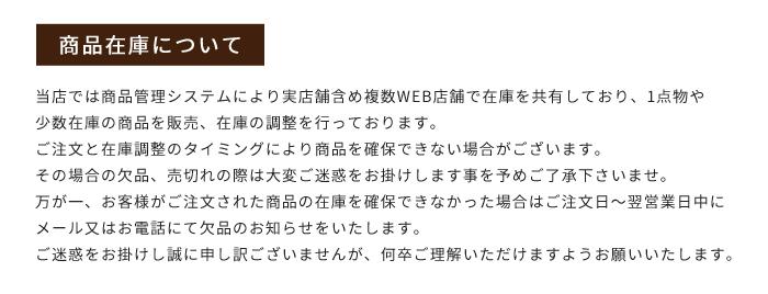 模式匹配为固定 Azuma 外观鼓钩两件 655 号不锈钢剪辑男結bi 贝类