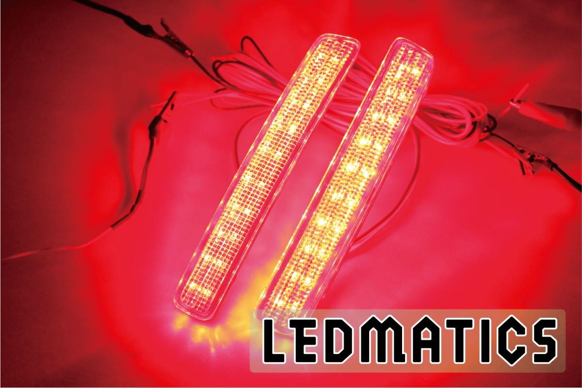 【LEDMATICS商品】ZRR80/ZWR80 ノア NOAH HV/G/X 純正加工LEDリフレクター T4-40(AT)