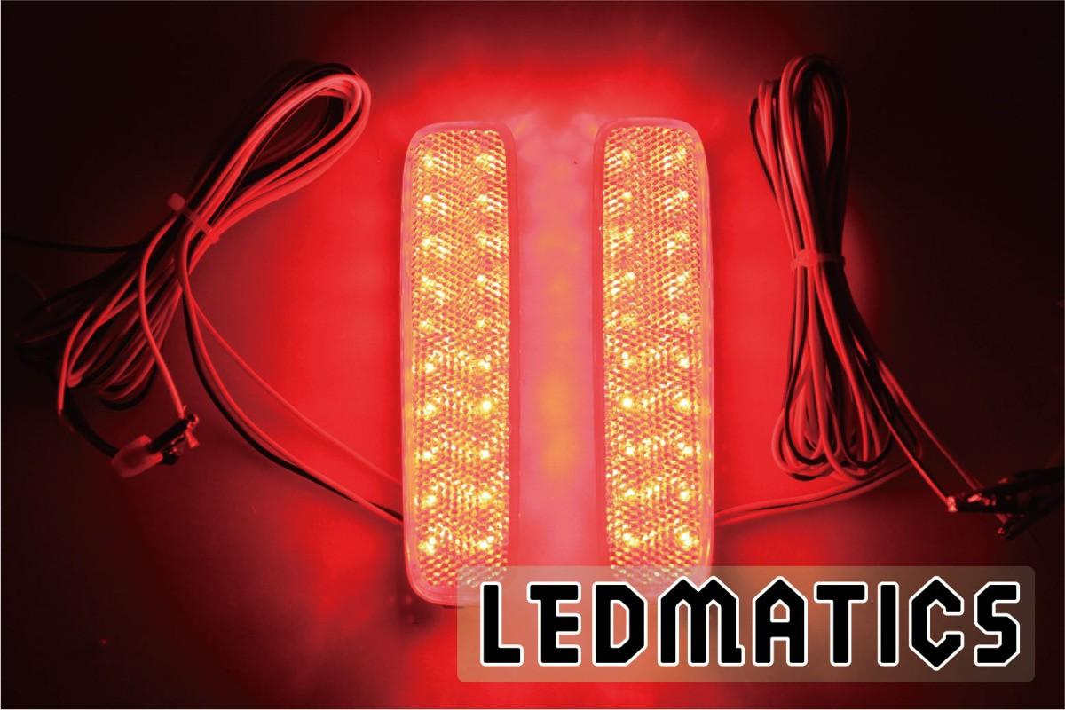 【LEDMATICS商品】C26 セレナ ライダー純正加工LEDリフレクター N5-40(AT)
