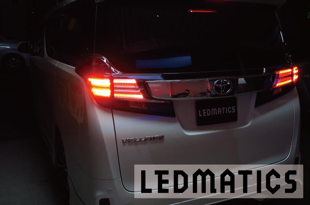 【LEDMATICS商品】AYH30/GGH30 ヴェルファイア LED テール全灯化ハーネス(AT)