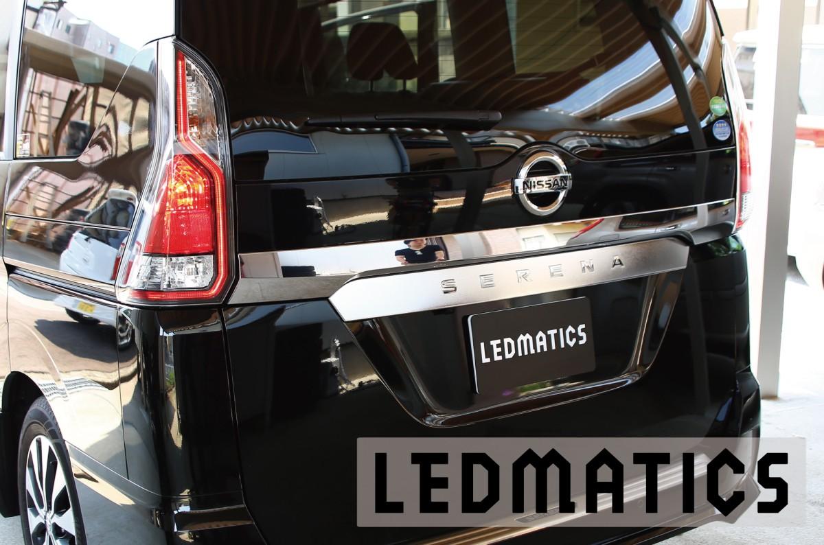 【LEDMATICS商品】C27 セレナ LED テール全灯化ハーネス(AT)