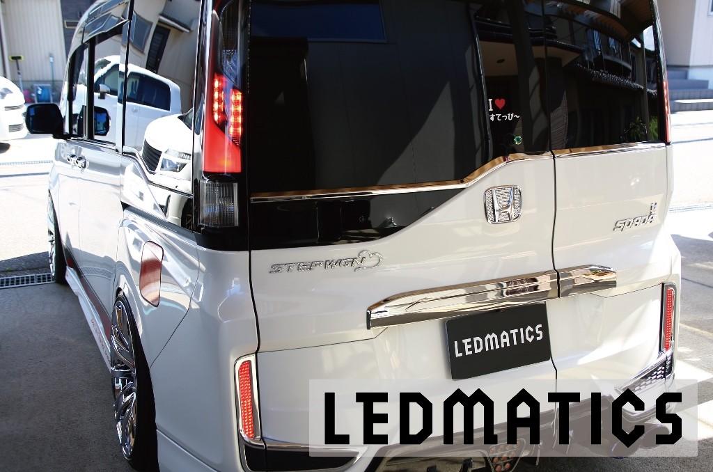 【LEDMATICS商品】RP1/2 RP3/4 ステップワゴン/スパーダ 前期/後期 LED テール全灯化ハーネス(AT)