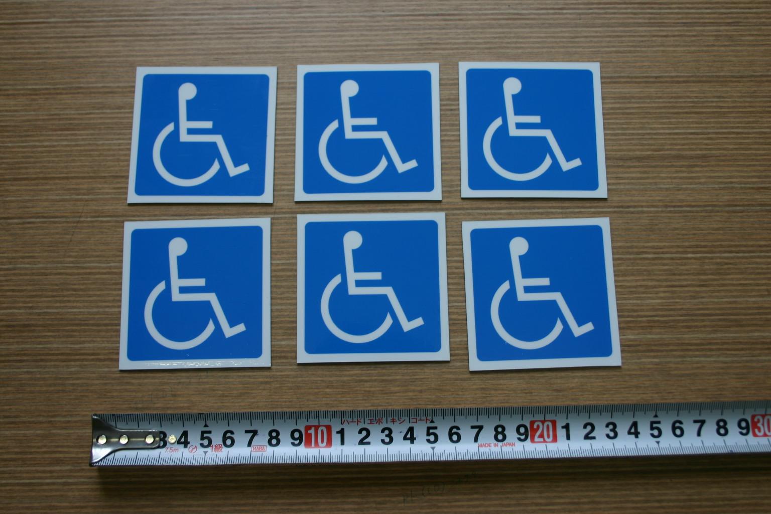 これは便利な本格仕様 車椅子ピクト 青色 1枚 70mm角 マグネットタイプ 国内正規品 送料無料でお届けします