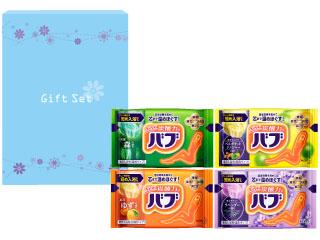 毎日使うモノだから どなたに贈っても喜ばれます 花王バブ4錠 日本製 人気急上昇 BB-4N#入浴剤 ギフト 引っ越し 粗品 セット 景品 挨拶
