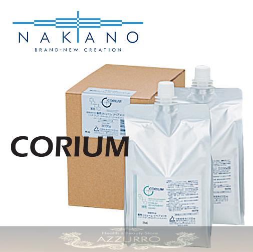 中野製薬 ナカノ 薬用 コリューム リペアメント 3000g(1500g×2) 詰め替え