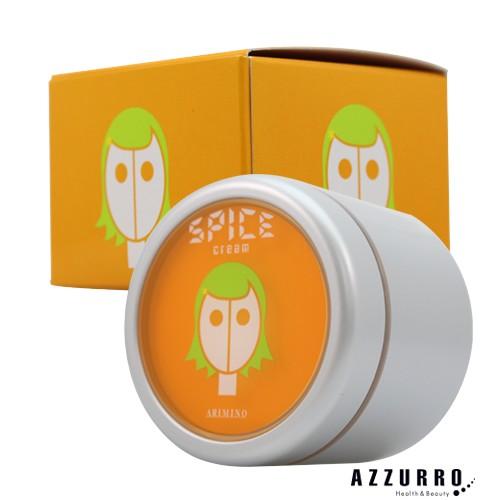 送料350円 取扱商品約7000種類 お気にいる 最安 人気ブランド 最速に挑戦 アリミノ スパイスシリーズ ソフトワックス 容器込の総重量173g 100g 定形外対応 スパイスクリーム