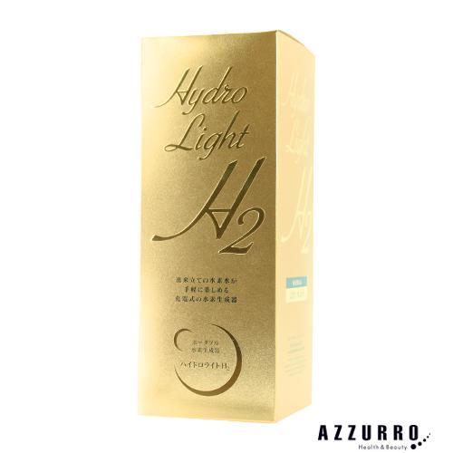 【在庫処分 数量限定】ハイドロライトH2