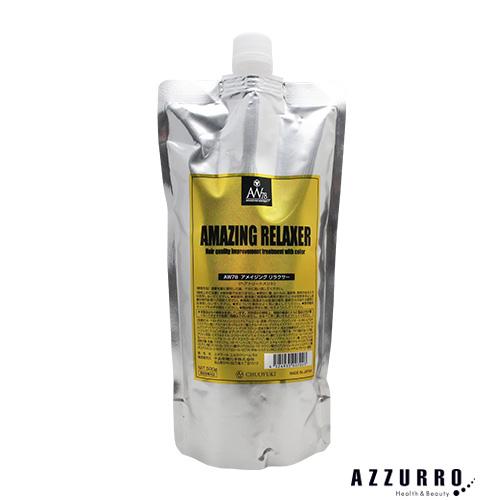 中央有機化学 AW78 アメイジング リラクサー 500g【ゆうパック対応】