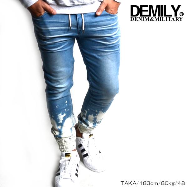 DEMILY/裾ブリーチデニムジョガーパンツ/ブリーチ/ジョガーパンツ/ストリート