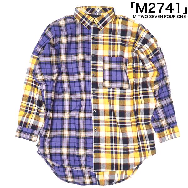 M2741/BIGクレイジーチェックシャツ/BLUE×YELLOW/ブルー×イエロー/ドロップショルダー/オーバーサイズ/長袖シャツ/アメカジ/ストリート/カジュアル/エムトゥーセブンフォーワン/メンズ/送料無料/新作/