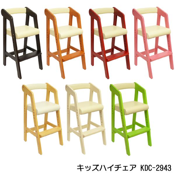 Kidzoo(キッズーシリーズ)ハイチェアー キッズハイチェア 木製 ベビー用品 おすすめ 高さ調整 ネイキッズ nakids