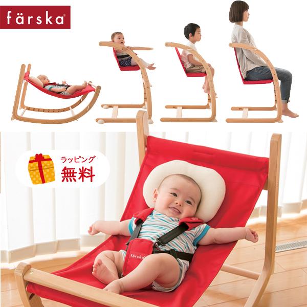 【新色/最新仕様】 ファルスカ スクロールチェアプラス (ハイチェア)