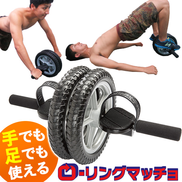 Fabulous Abdominal Muscle Roller Abdominal Muscle Rolling Macho Muscular Workout Appliance Roller Machine Pushup Bar Push Up Goods Bench Training Abdominal Dailytribune Chair Design For Home Dailytribuneorg