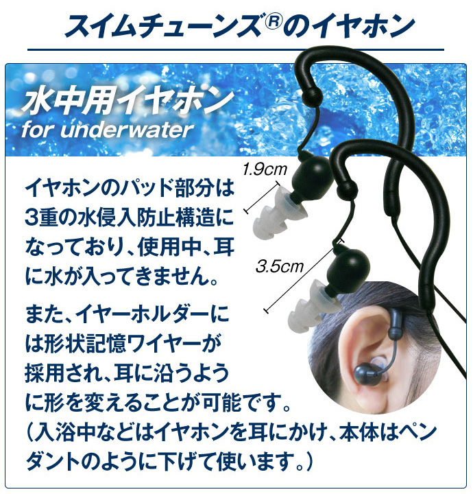 """Swimming tunes"" waterproofing MP3 player high-quality sound swimming pool seawater temperature spring music fs3gm"