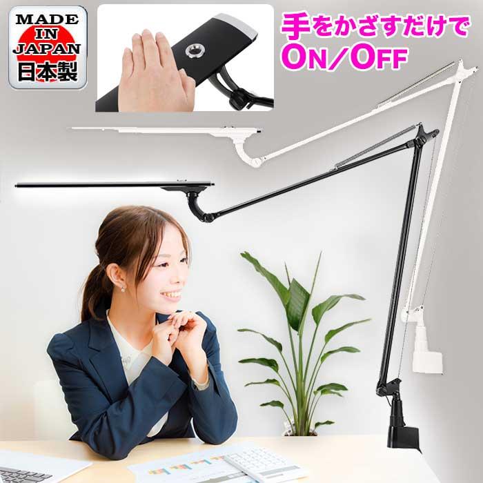 高演色LEDデスクライト 目に優しい 学習机 おしゃれ オフィス LEDデスクスタンド LEX-980 PRO クランプ 自然光LEDデスクライト 調光 日本製