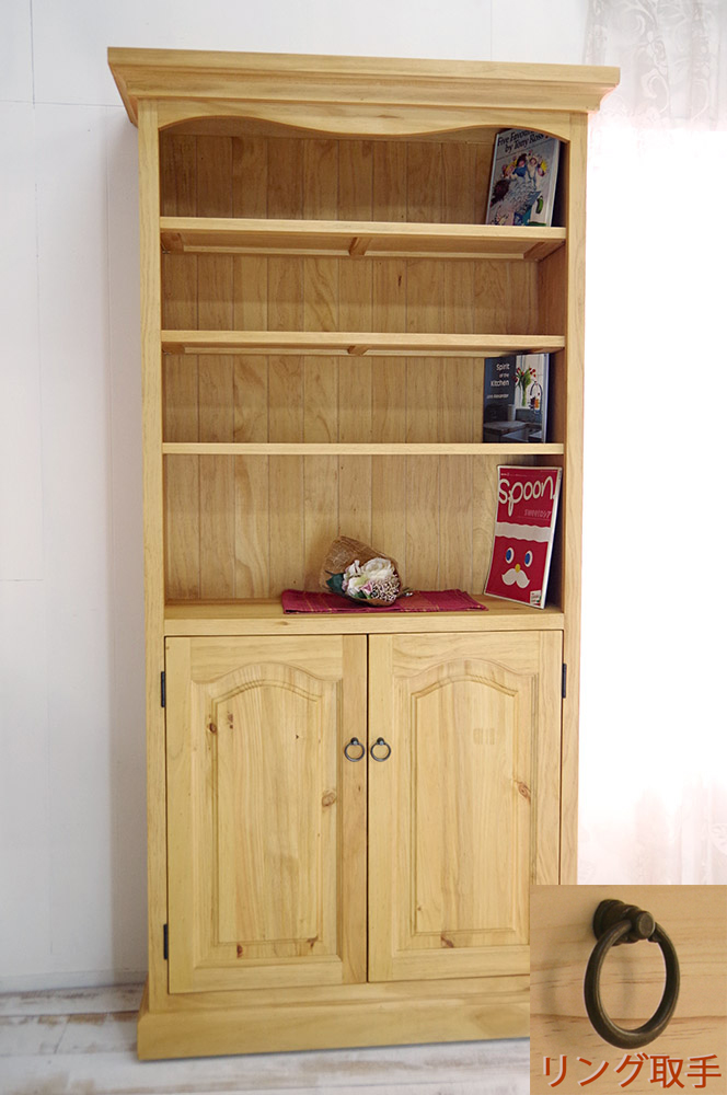 Country Pine Bookshelf Solid Bookshelves And Wood Door Storage Shelves Furniture