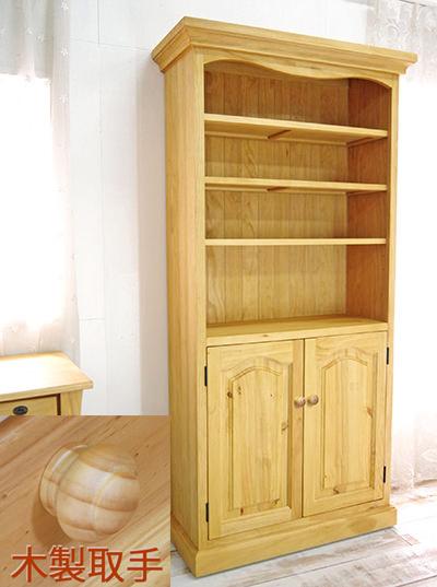 Country Pine Bookshelf Pine Solid Bookshelves And Wood Door Country Pine  Storage Shelves / Country Pine Storage Furniture