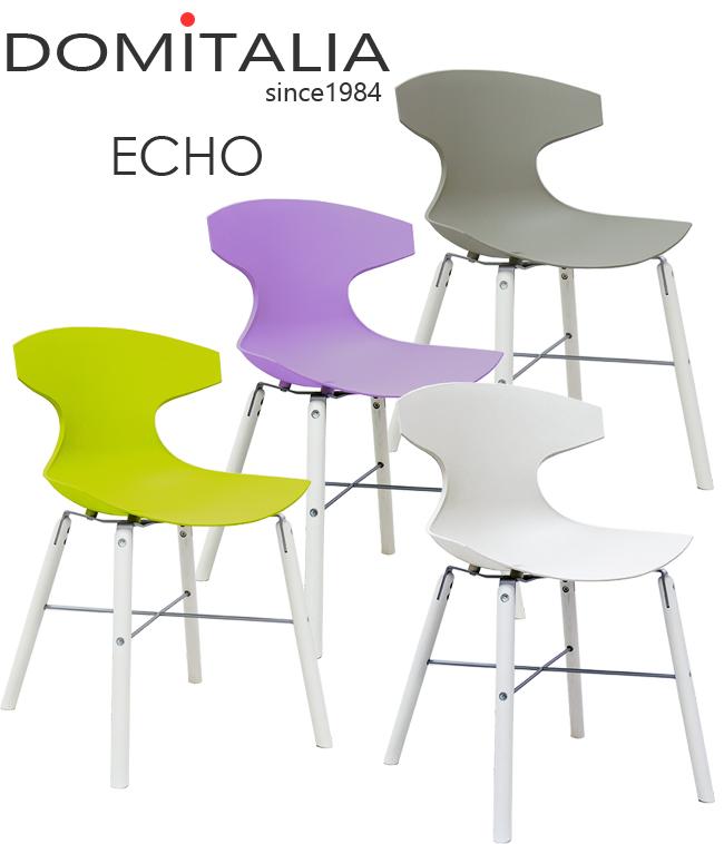 デザイナーズチェア【ECHO-エコー-】イタリア直輸入 ダイニングチェア リビングチェア